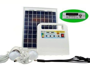 Автономное освещение на солнечных батареях HT-1210W