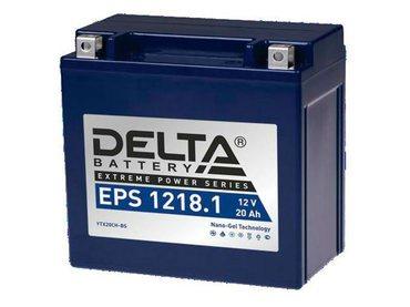 Аккумулятор Delta MOTO EPS 1218.1