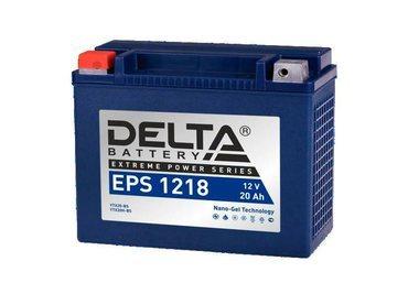 Аккумулятор Delta MOTO EPS 1218