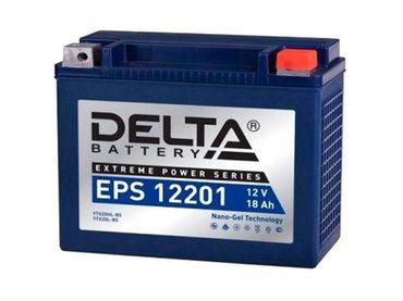 Аккумулятор Delta MOTO EPS 12201