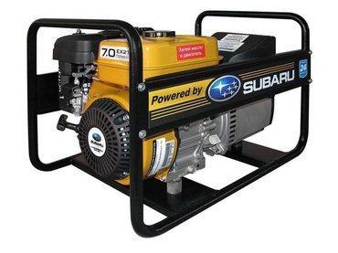 Бензиновый генератор Energo EB 3.0/230 S