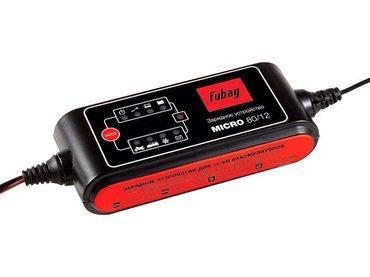 Автоматическое зарядное устройство FUBAG MICRO 80/12