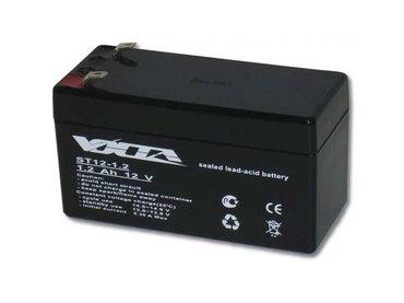 Аккумулятор VOLTA ST12-1,3