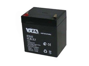 Аккумулятор VOLTA ST12-4,5