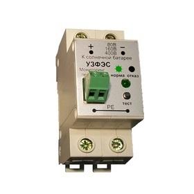 Устройства защиты от импульсных перенапряжений (УЗИП) Комменж УЗФЭС-II 400/25r
