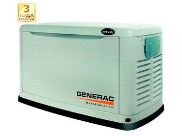 Газовый генератор GENERAC 7045 (10 кВт)