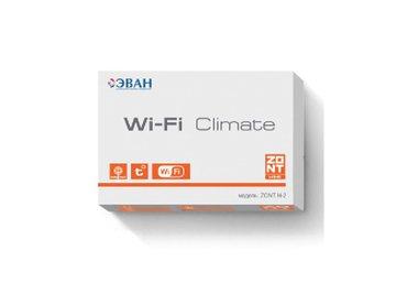 Термостат WiFi-Climate ZONT H-2