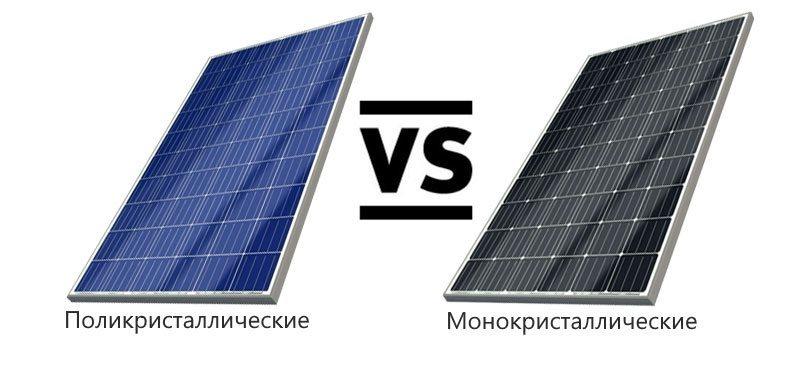 В чем разница между монокристаллическими и поликристаллическими панелями